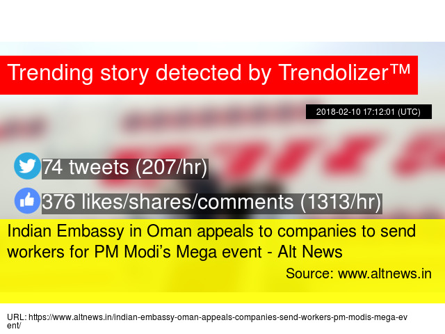 Indian Embassy in Oman appeals to companies to send workers for PM